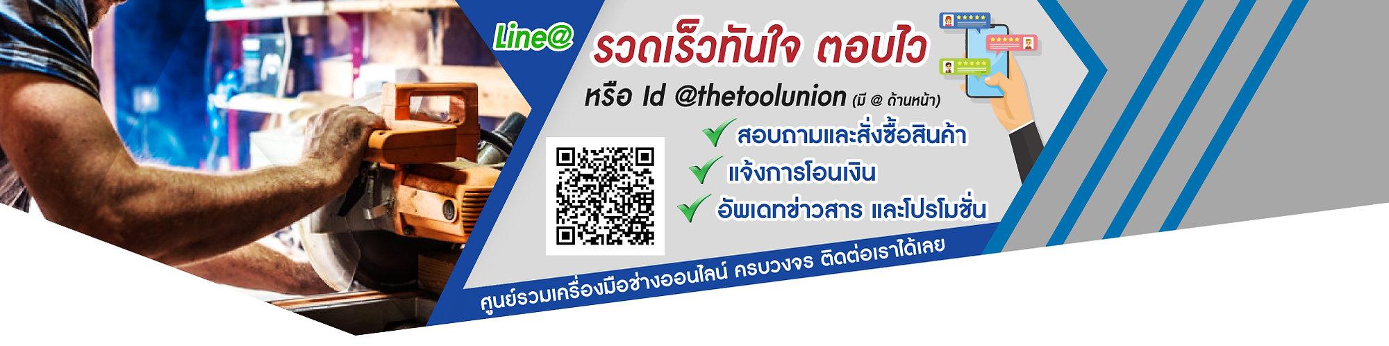 banner_contack.jpg