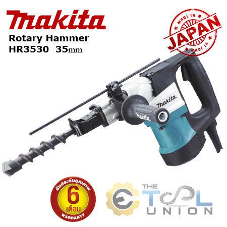 MAKITA HR3530