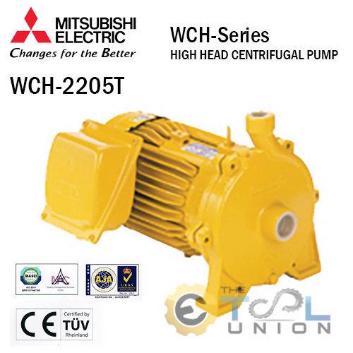 ปั๊มหอยโข่ง ชนิดแรงดันสูง MITSUBISHI WCH-Series รุ่น WCH-2205T