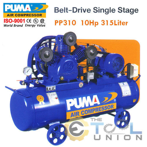 AIR COMPRESSER BELT DRIVE SINGLE STAGE AIR PUMP PP310 10HP 315Liter