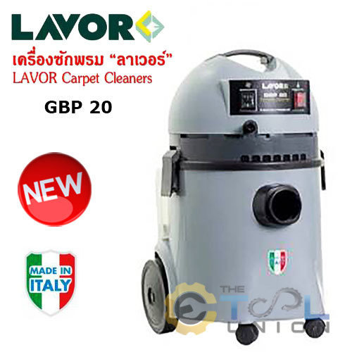 เครื่องซักพรม LAVOR GBP 20