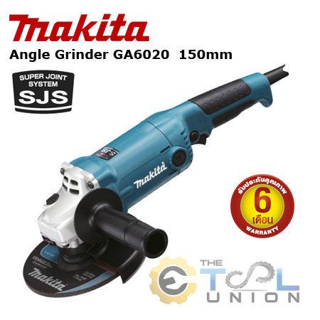 MAKITA GA6020