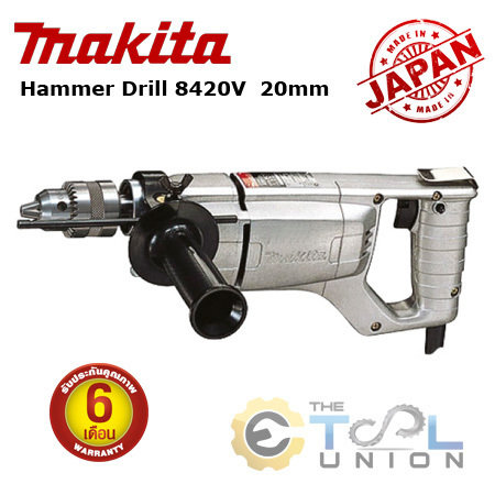 สว่านเจาะกระแทก 20mm. MAKITA 8420V