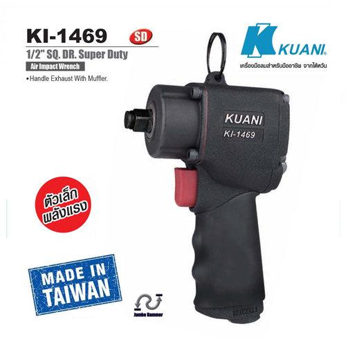 """KUANI บล๊อกลม 1/2"""" JUMBO HAMMER KI-1469"""