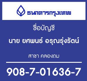 bank_bkk.jpg