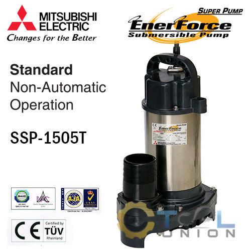 ปั๊มแช่แสตนเลส MITSUBISHI SSP-Series SSP-1505T