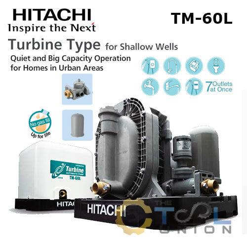 ปั๊มน้ำอัตโนมัติ Turbine HITACHI TM-60L