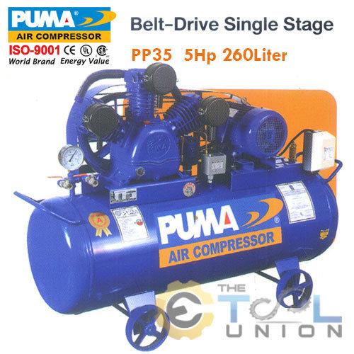 AIR COMPRESSER BELT DRIVE SINGLE STAGE AIR PUMP PP35 5HP 260Liter