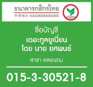 bank_k.jpg