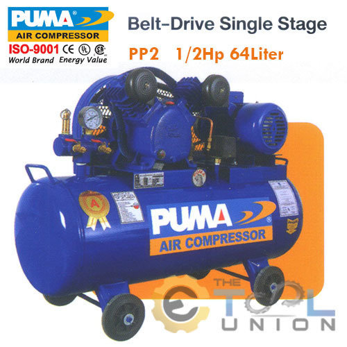 AIR COMPRESSER BELT DRIVE SINGLE STAGE AIR PUMP PP2 1/2HP 64Liter