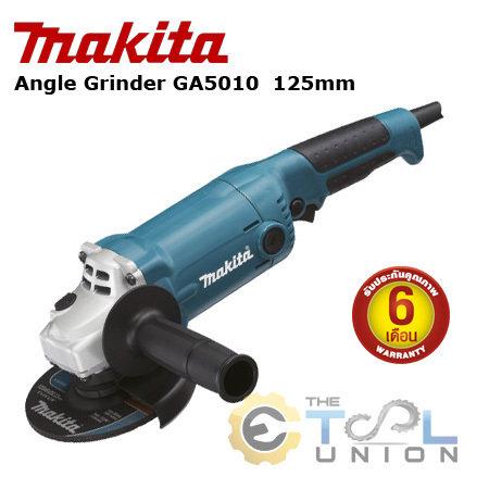 """MAKITA เครื่องเจียร์ไฟฟ้า 5"""" GA5010"""