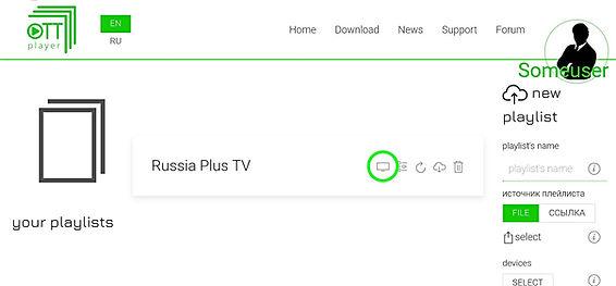 RussiaPlusTVPlaylisteng_edited.jpg