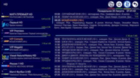 SumsugSmartTVRussiaPlusTVonOttPlayer.jpg