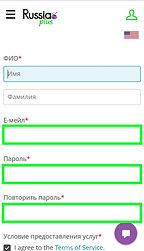 ПодключитьRussiaPlusTV.jpg