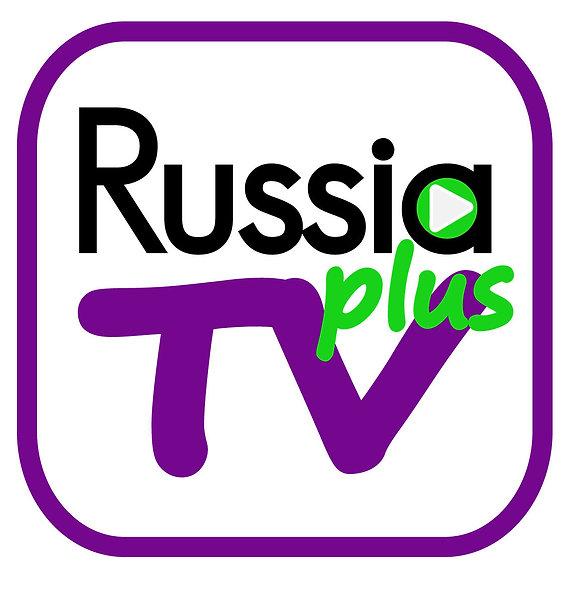 Плейлист Russia Plus TV