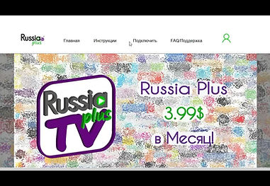 Connect Russia Plus TV to your device.