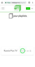 RussiaPlusTVonSmartphoneOttplayerTVicon.jpg
