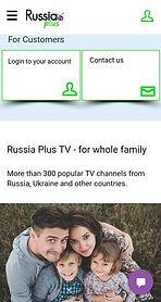 PersonalLoginAccountRussiaPlusTVonSamsungSmartphone.jpg
