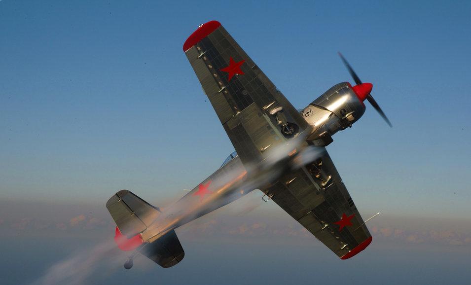 AirToAir.jpg