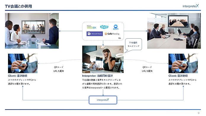 Proposal 01.jpg