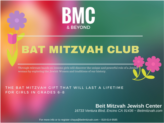 Bat mitzvah club flyer