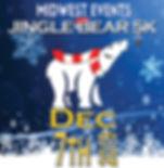 jingle bear 2019 race route logo copy.jp