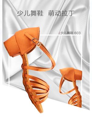 GirlShoes.jpg