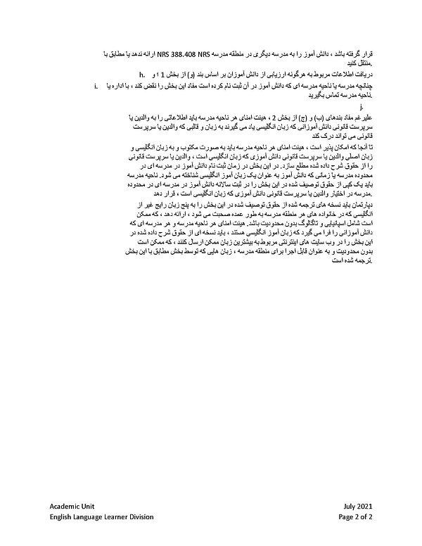 Dari AB 195_Page_2.jpg
