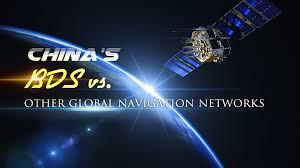 China's new BDS Navigation System