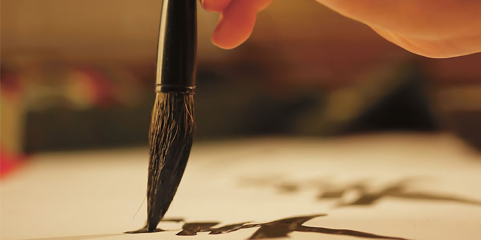 Tao Calligraphy: Rewrite Your Life!