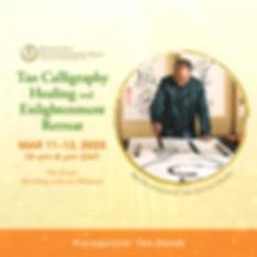IG_TC_HealingEnlightenment_Mar2020_1080X