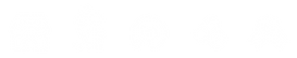 site_zu_icons_white.png