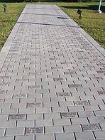 Veterans Park 9 bricks.jpg