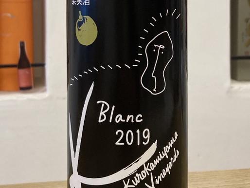 岡山の小さな葡萄園の白ワイン