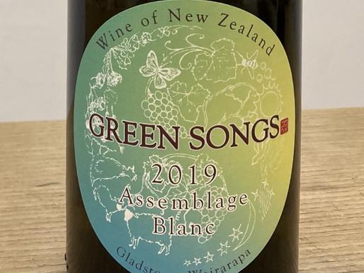 爽やかな香りと豊かな酸 - コウヘイさんの白ワイン