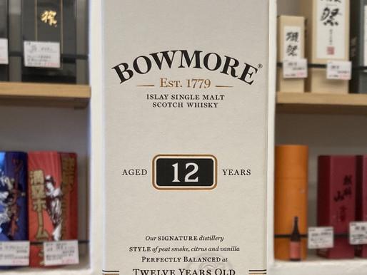 ボウモア12年 - Bowmore 12 years