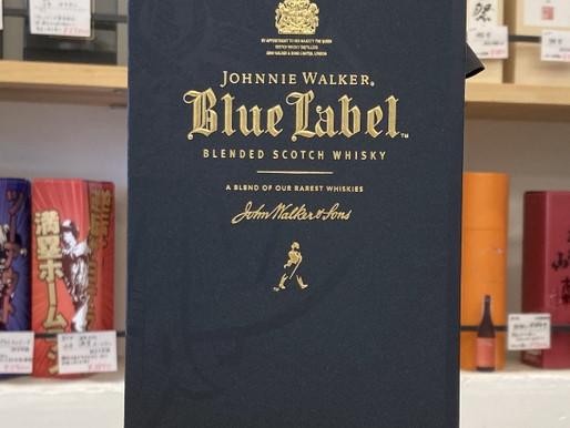 ブルーラベル - Blue Label Johnnie Walker