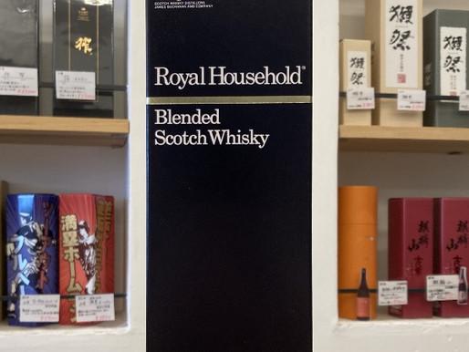 ロイヤル・ハウスホールド - Royal Household
