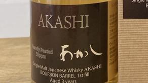 数量限定入荷シングモルトあかしへビリーピーテッド - Single Malt Japanese Whisky AKASHI Bourbon Barrel 1st Fill Aged 3 years