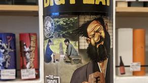 ビッグピート 将棋エディション - Big Peat Shogi Edition Douglas Laing