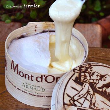自由が丘|チーズ|フェルミエ|モンドール