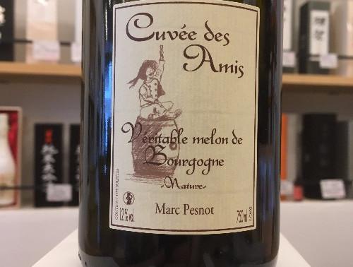 「友達」という名前のワイン Cuvee des Amis