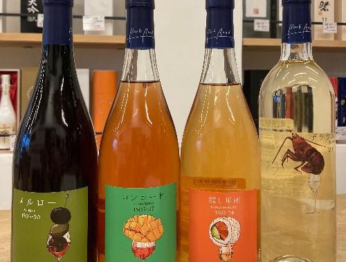 国産オレンジワインほか3種類、御徒町で醸す日本ワイン、入荷しました!