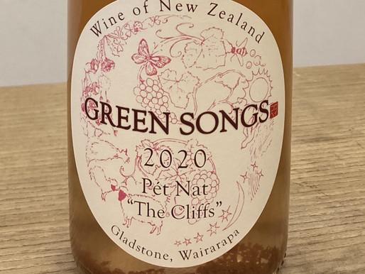 コウヘイさんのペットナット - The Cliffs  GREEN SONGS