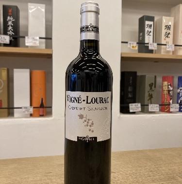 まさに地ワイン。ガイヤックの赤ワイン - Vigne Lourac