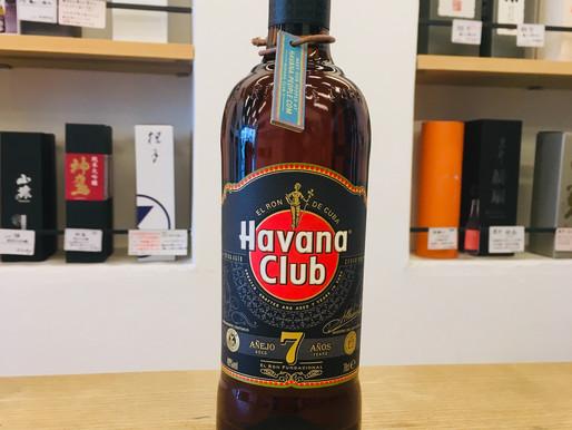 ハバナクラブ 7年(ラム) Havana Club 7 years
