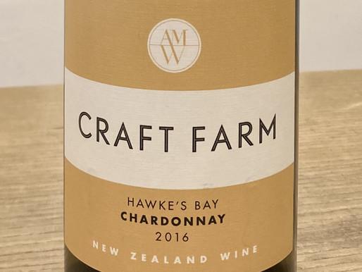 限定1200本。野生酵母で醸した、ニュージーランド のシャルドネ