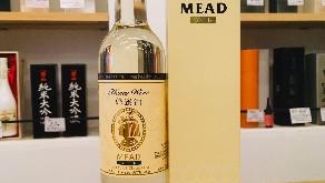 ミード シークレットオブクレオパトラ(蜂蜜のお酒)入荷