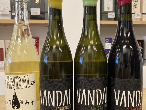 5/28(金) ヴァンダル (破壊者)のワイン入荷しました - GONZOシリーズ