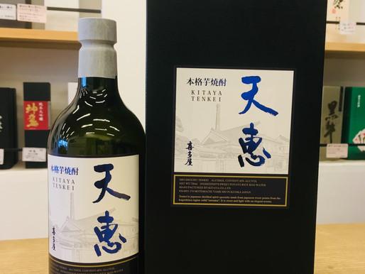 芋焼酎 天恵8年(限定180本)